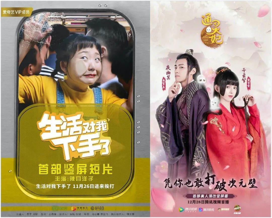 视频江湖再掀风浪,微短剧会成为下一个风口吗?