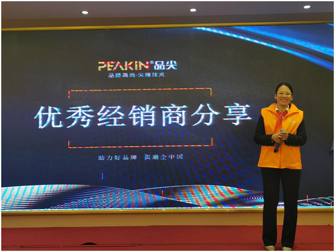 全行业聚焦 香港品尖国际全国联动(广西站)启动会
