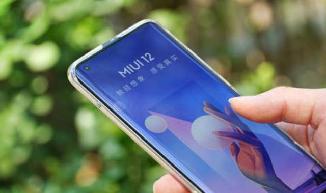 小米新系统开启内测,体验比肩苹果iOS,比华为EMUI更干净