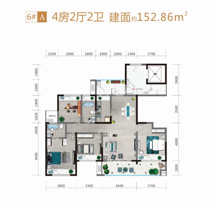建面约152㎡宽奢四室,用尺度定义生活排场