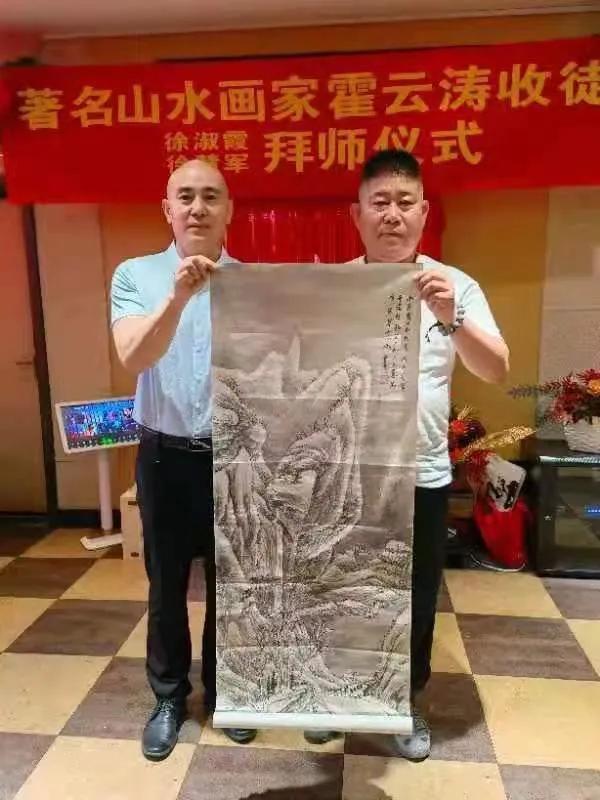 知名画家霍云涛先生收徒「徐淑霞 徐慧军」拜师仪式
