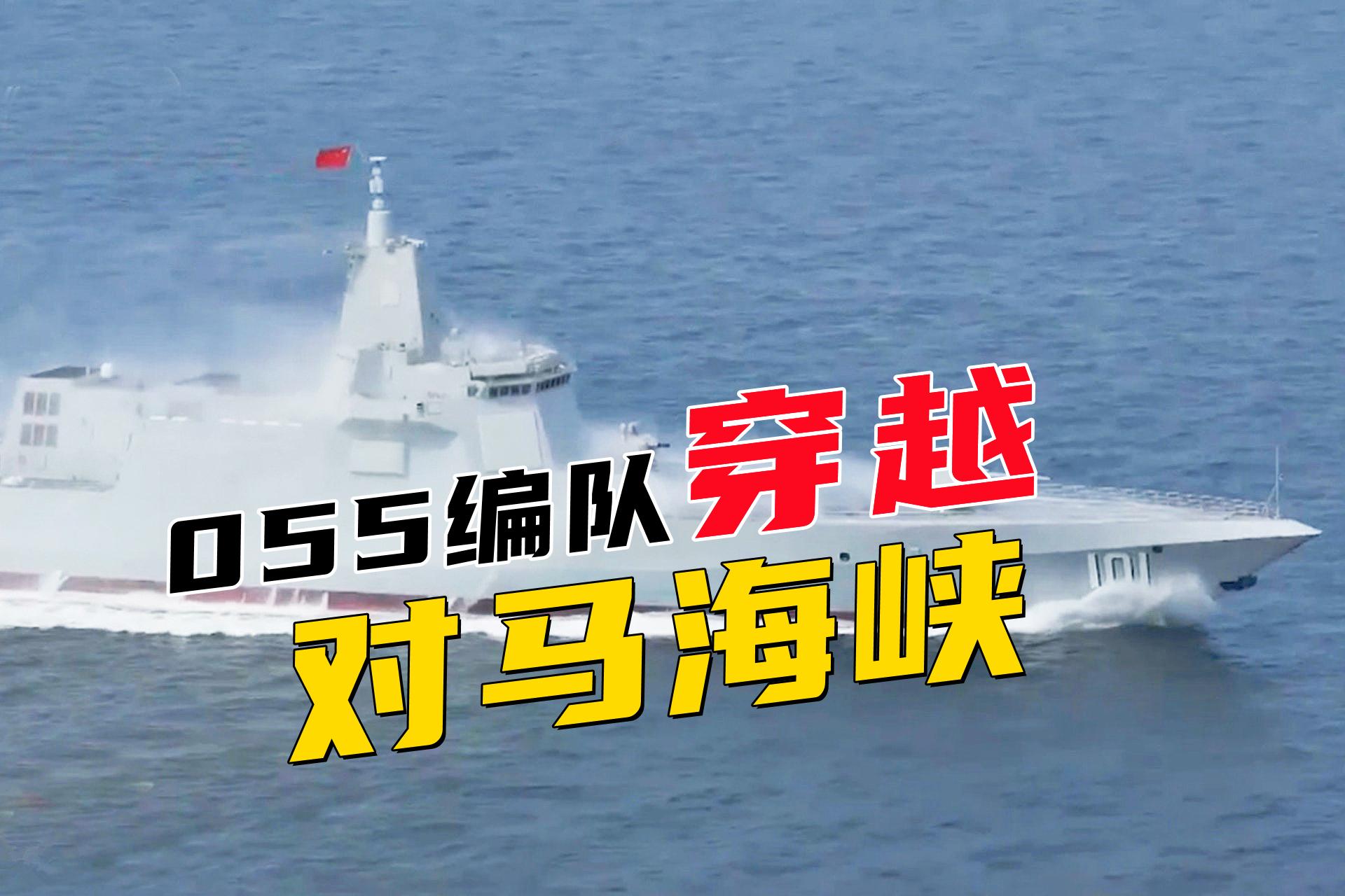 日本再变脸强硬挑战中国,称封锁中国进入新局面,联合美欧同盟