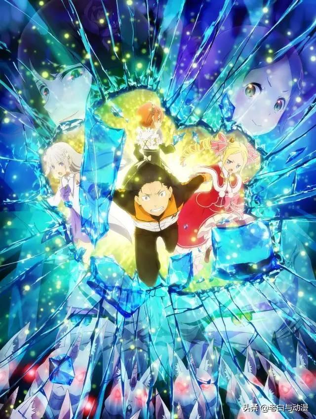 Re0第二季視覺繪公布,菜月昴牽著兩女,破開水晶逃出來