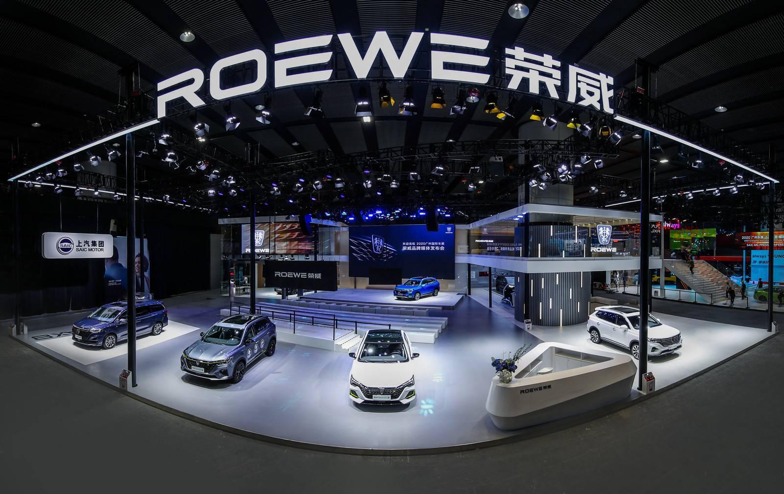 上汽荣威携最强产品阵容登陆2020广州车展