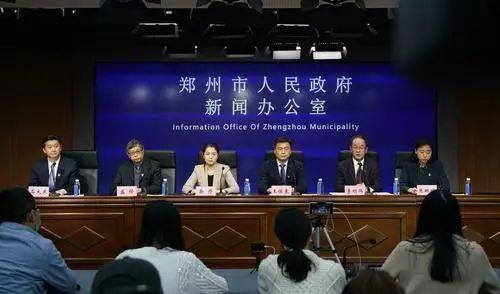 郑州发布通知!将采取十大措施保障市民就地过年
