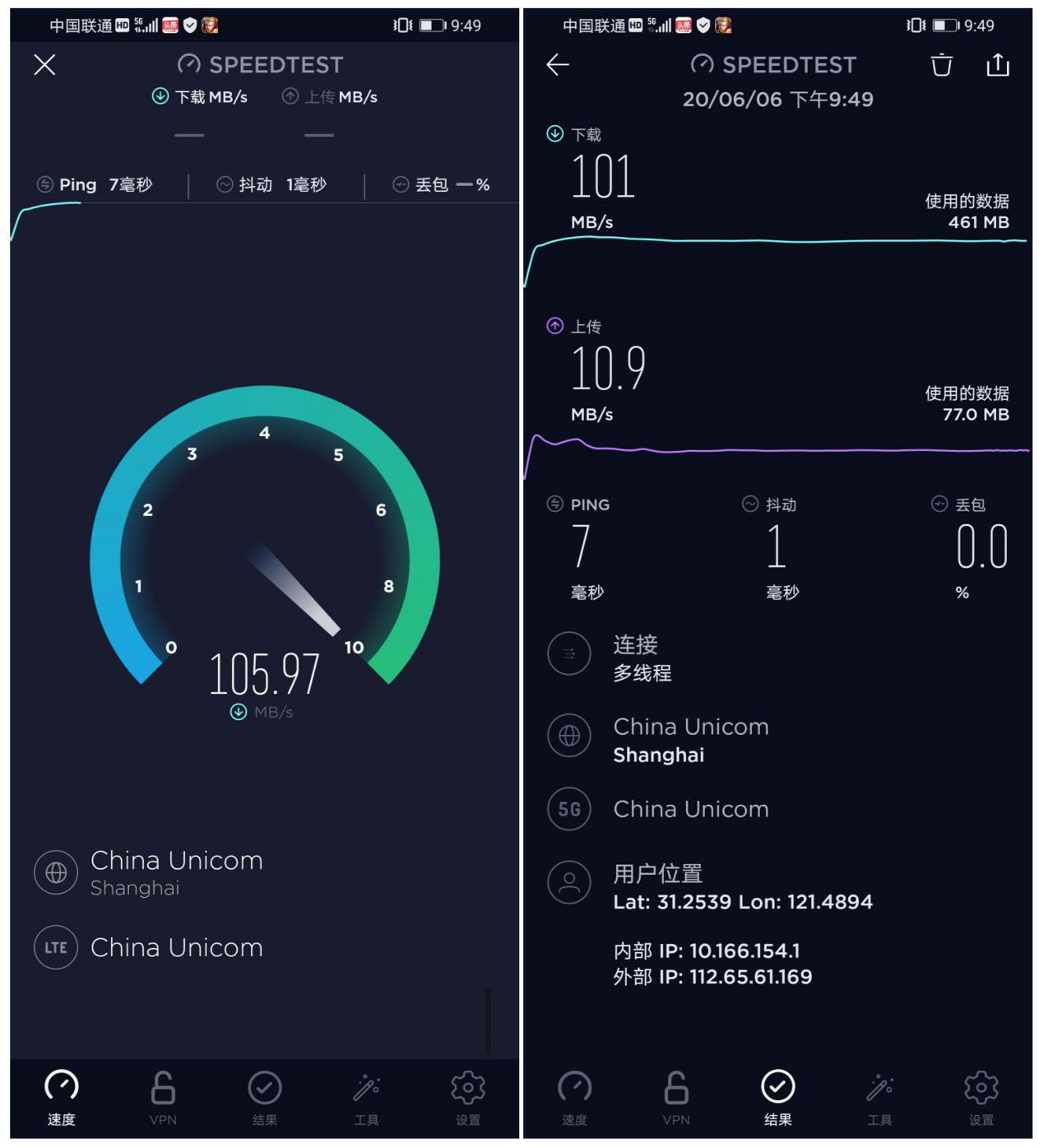 荣耀X10-产品力越级的5G旗舰手机