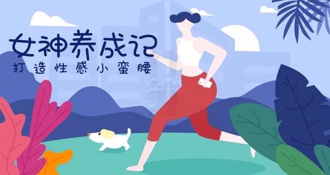 banner 广告设计八大技巧