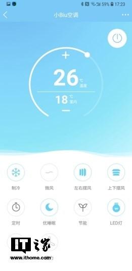 【IT之家评测】苏宁极物小Biu空调体验:苏宁智能家居野心布局