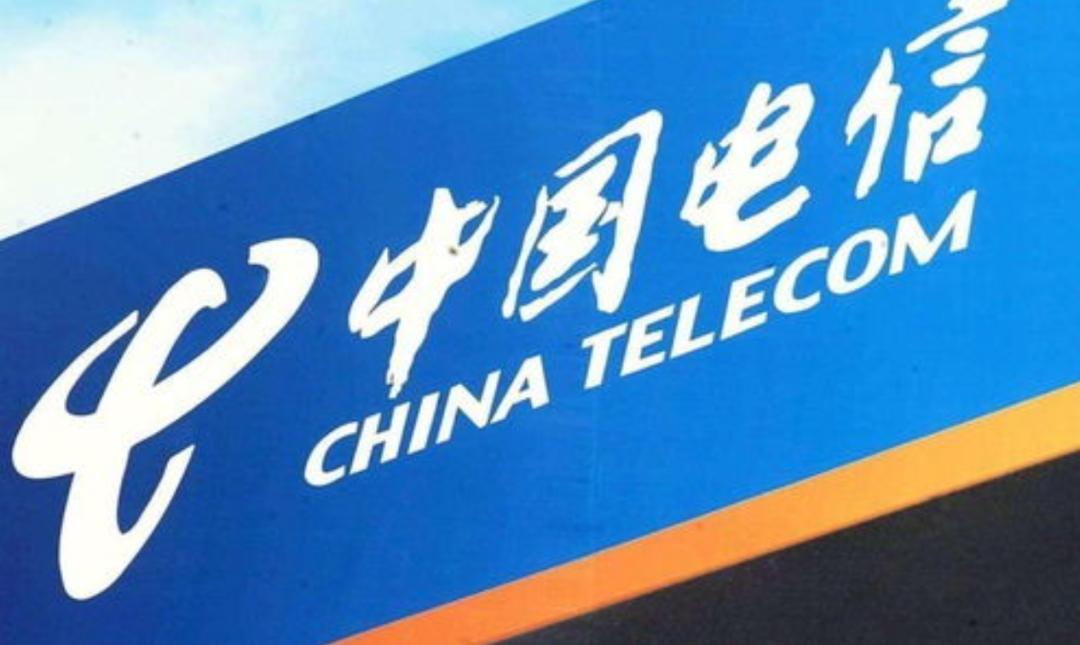 中国电信A股上市值多少钱?