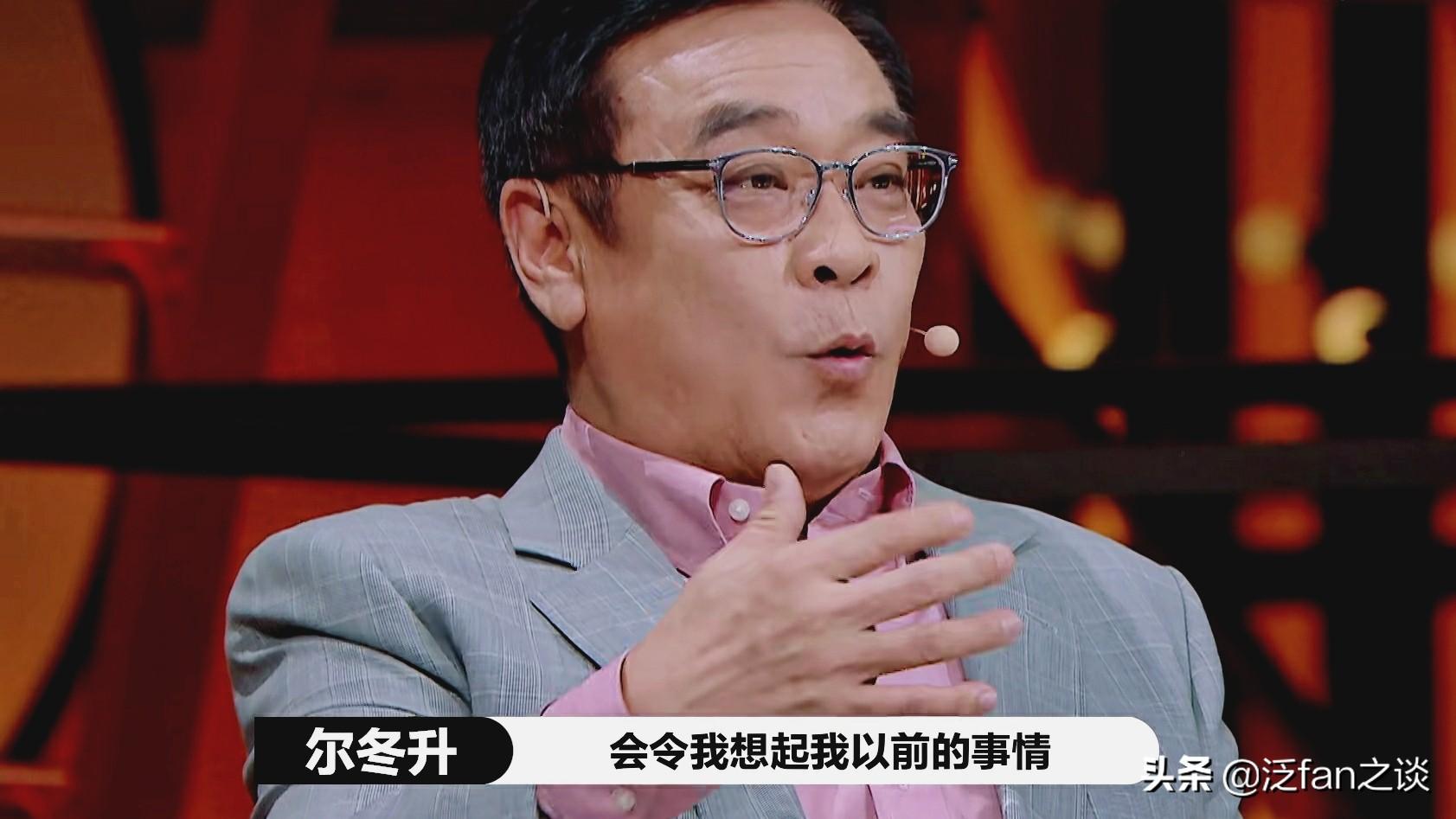"""《演员请就位》:晏紫东小彩旗吻戏吻出""""黏液"""",却获李诚儒认可"""