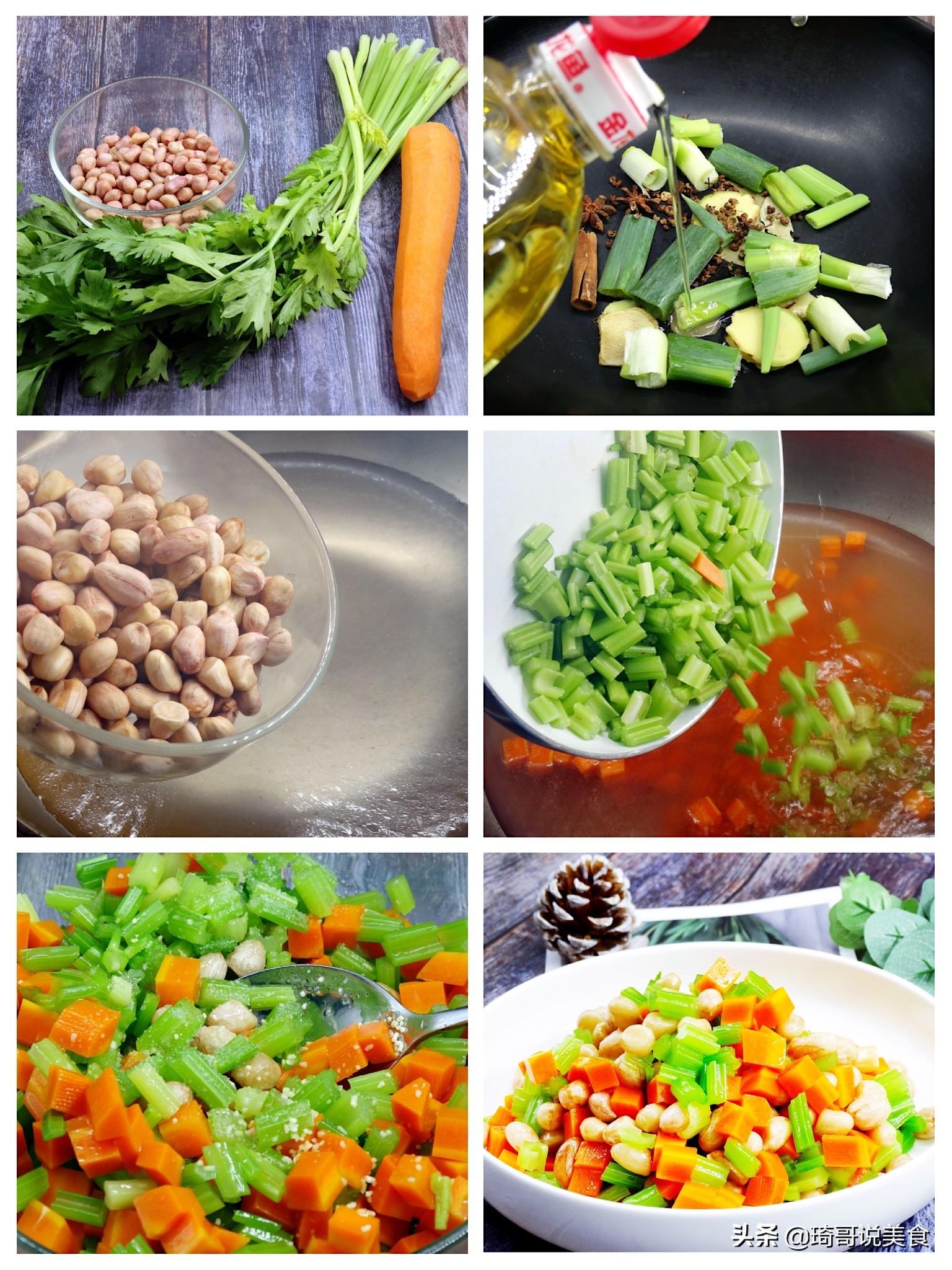 2021春节凉菜清单,比满桌鱼肉受欢迎,10道图解,简单易学 食材宝典 第13张