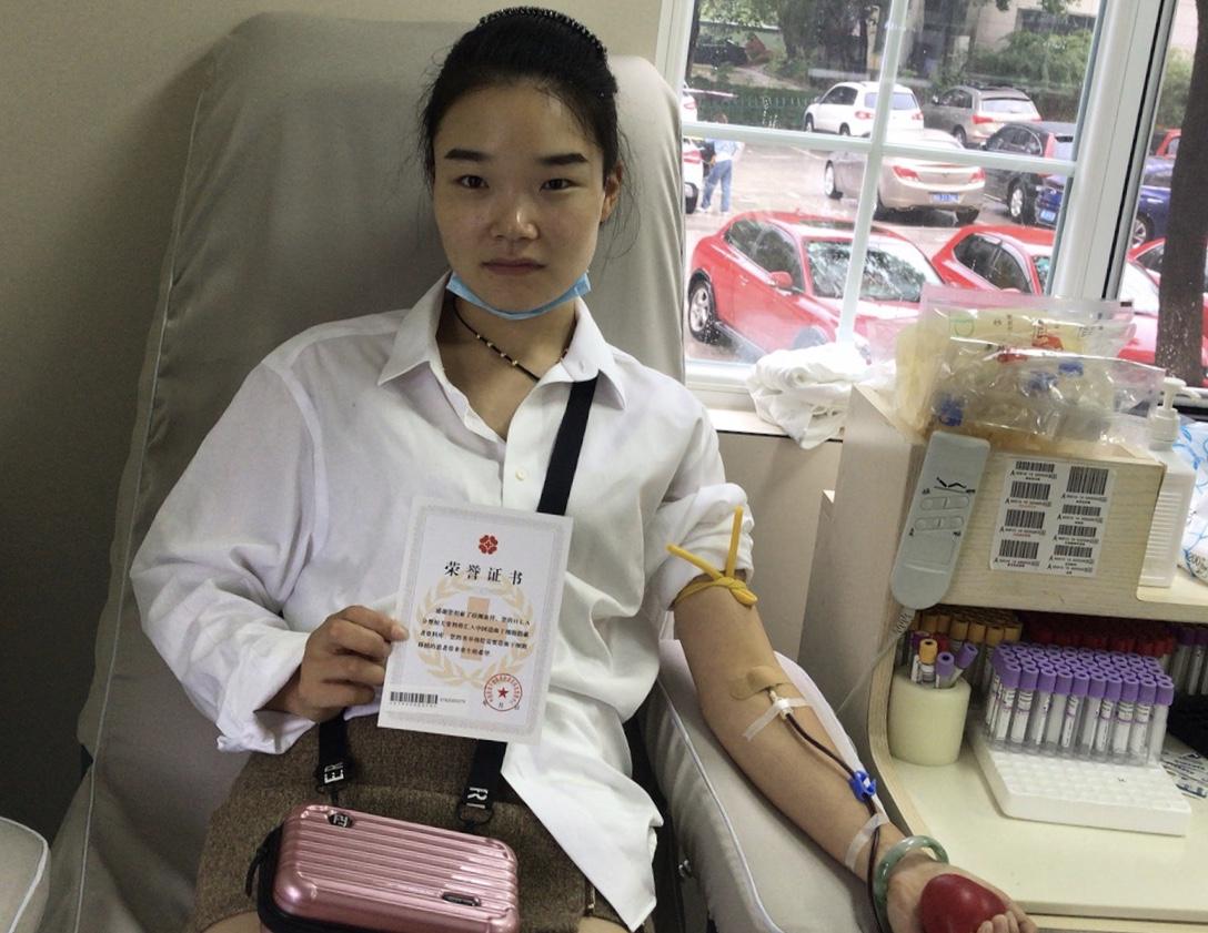 爱相髓你我共浇生命花永康市红十字造血干细胞捐献采样宣传活动
