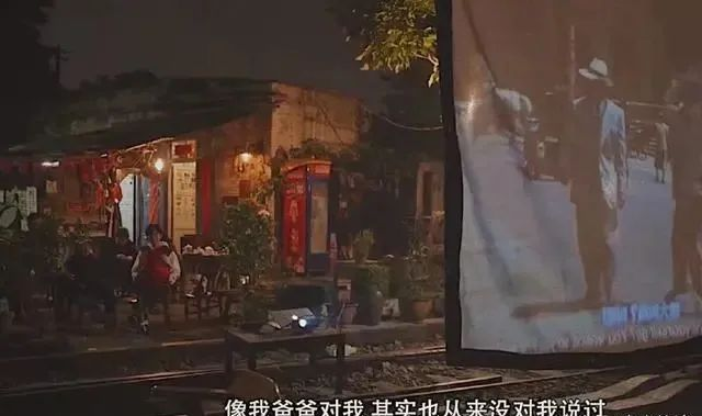 电影《奇妙之城》9.8分好评!迅雷下载1080p.BD中英双字幕高清下载