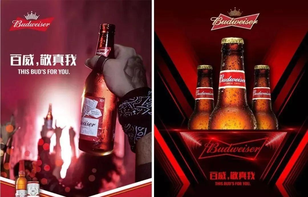 啤酒+体育 剖析百威的定向营销策略