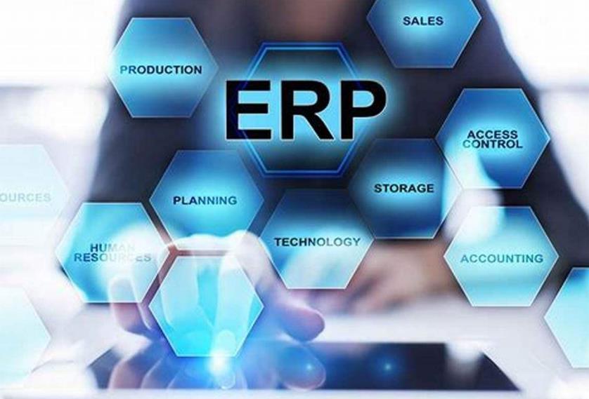 广东顺景软件 SaaS系统和ERP系统的区别