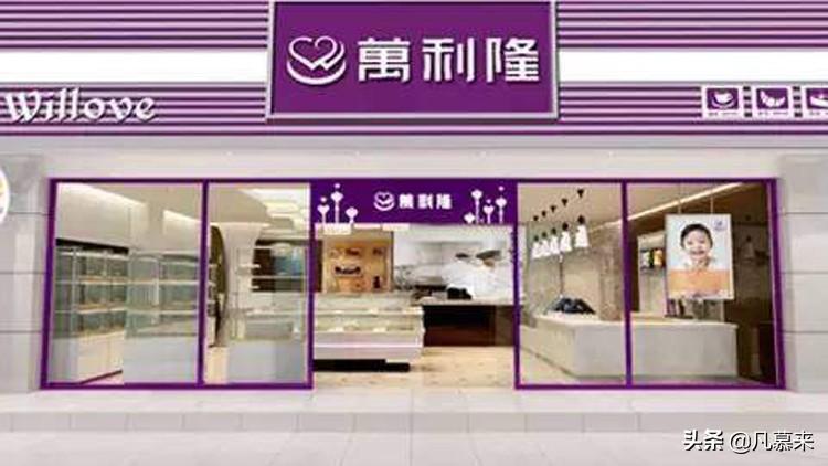 全国十佳饼屋(三)中国连锁规模排名(21-30名)蛋糕店有哪些?