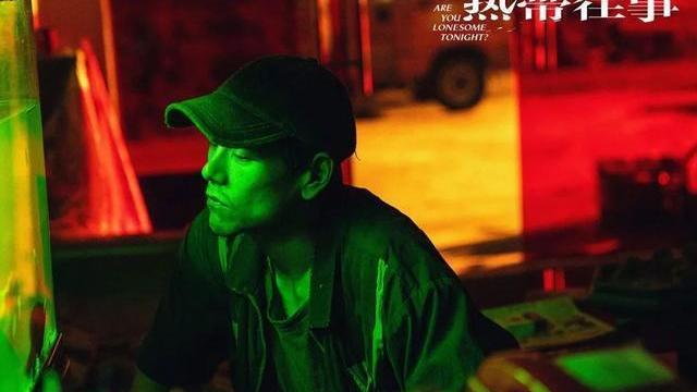 彭于晏的《热带往事》为什么会成为端午档最让人失望的电影?