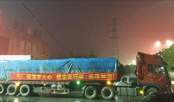 驕傲!聯合國向中國企業家授獎 美聯社:難怪中國能戰勝疫情