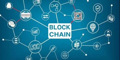 Medium Chain企业链 助力企业链改