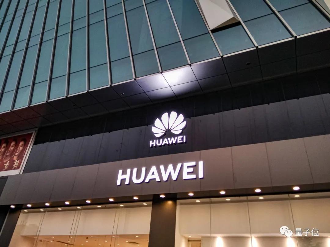 华为彻底出售手机业务?官方回应:没有计划,坚持打造高端品牌