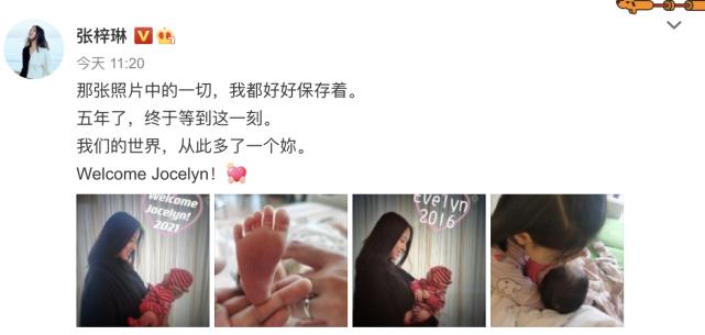 明星过六一:李子峰官宣求婚,赵丽颖庆单身,唐嫣,刘恺威晒公主