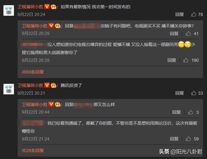赵丽颖事业受阻?网曝《有翡》太贵被芒果退货,工作人员发声确认