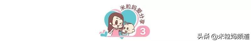 手撕绿茶被盛赞,34岁的杨幂凭什么爆红10年?