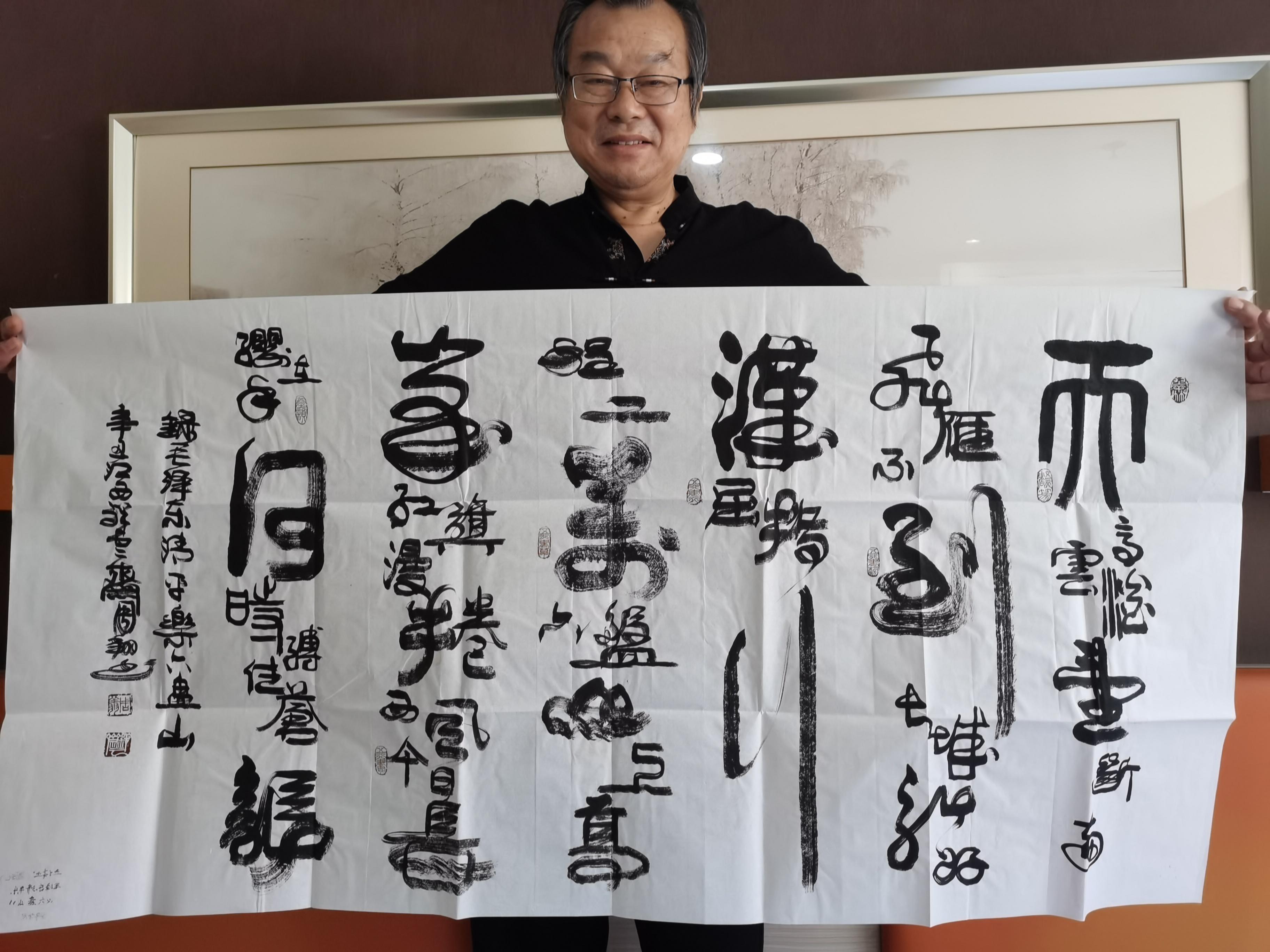 翰墨飘香颂党恩 深情缅怀毛泽东一一艺术家纪念毛主席逝世45周年