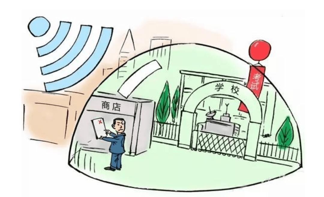 高考作弊事件!为什么5G信号屏蔽会出现漏洞问题