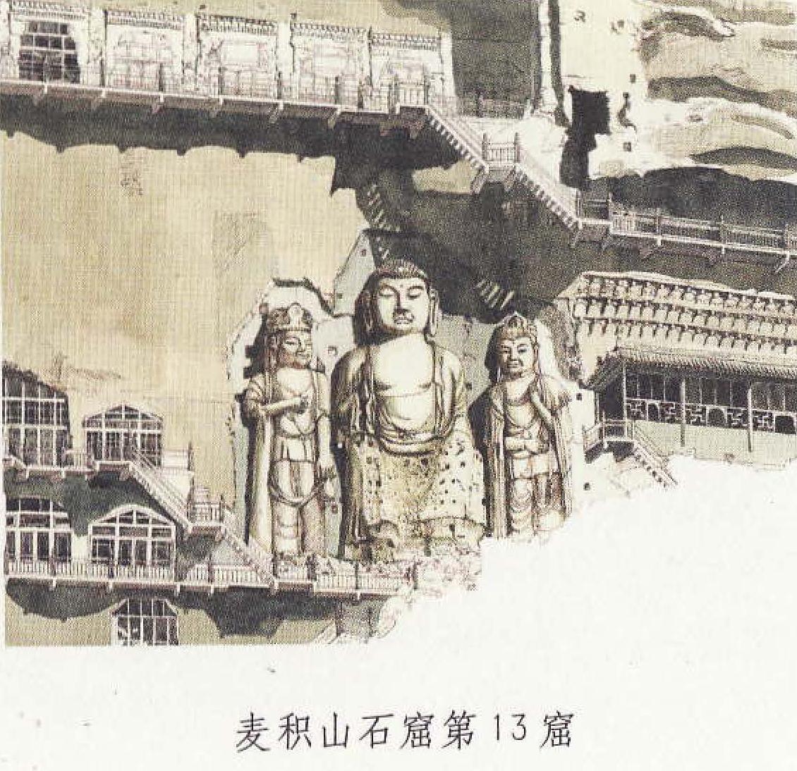 国人知识库—中国古建筑「二十九-石窟」