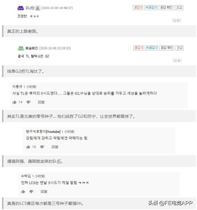 韩网热议SN第一出线:阿Bin的操作太恐怖,想看G2打TES