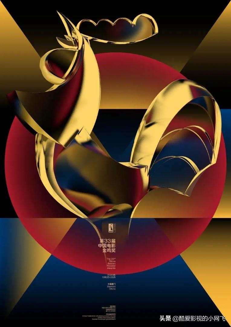 00后的易烊千玺获得金鸡奖提名,成熟稳重的气质超过同龄人