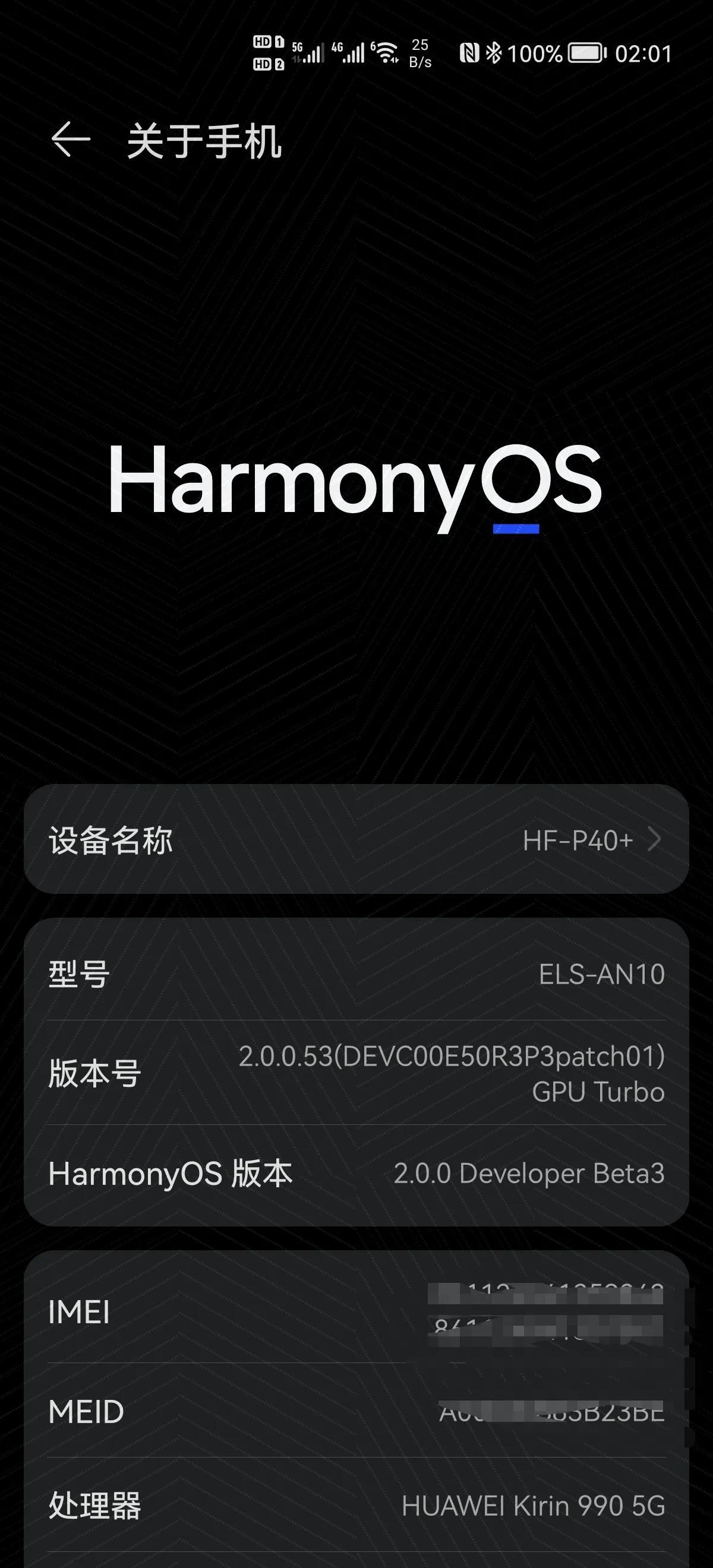 今天更新鴻蒙HarmonyOS的感受
