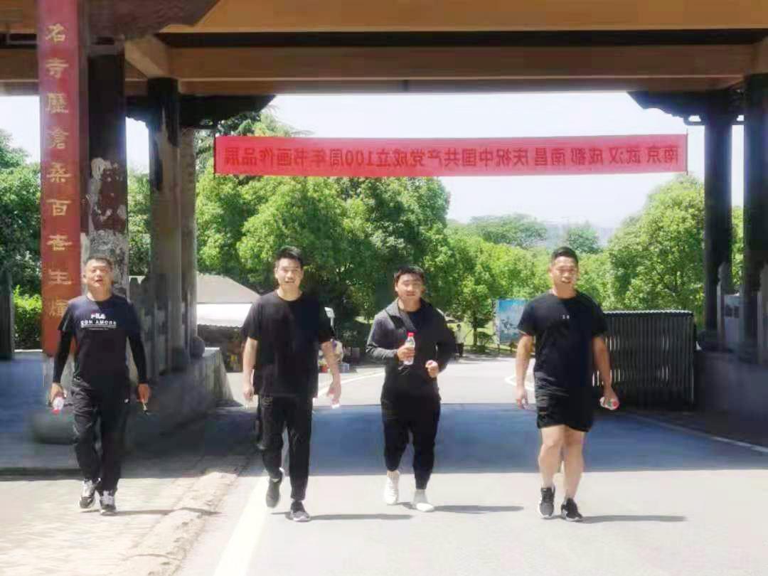 """2021中天交通团建活动:让酷飒的自我""""跑""""起来"""