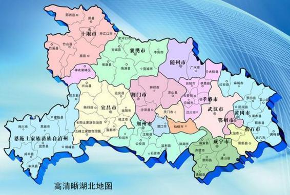 湖北省一个县,人口超60万,地处湖北、河南的交界处
