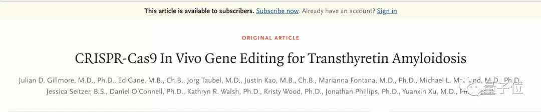 """注射""""基因剪刀""""治疗罕见遗传病,患者28天内无明显不良反应"""