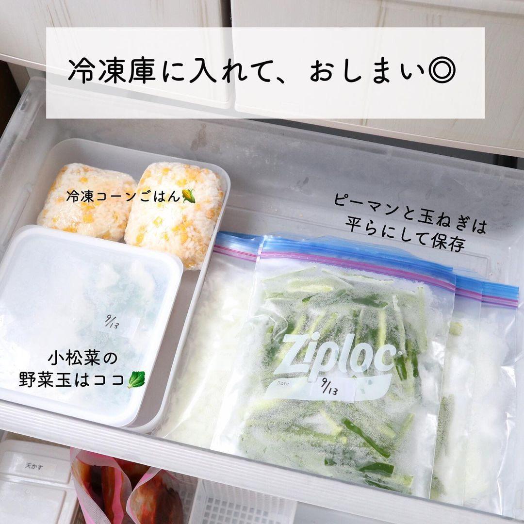 強!日本主婦一周食材保鮮計劃,冰箱多80%空間,還能10分鐘上菜