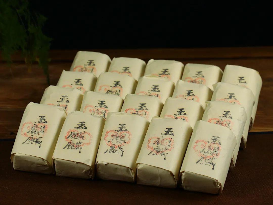 第五届网络拍卖会:茗茶佳韵——精品旧藏老茶专场(第二期)