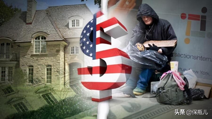 富人都在买保险,穷人觉得是骗人,究竟谁需要保险? 第4张