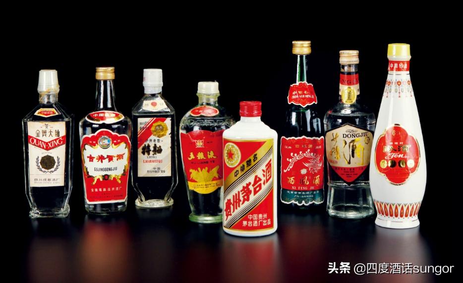 5届全国评酒会详细资料,讲述40年中国酒历史