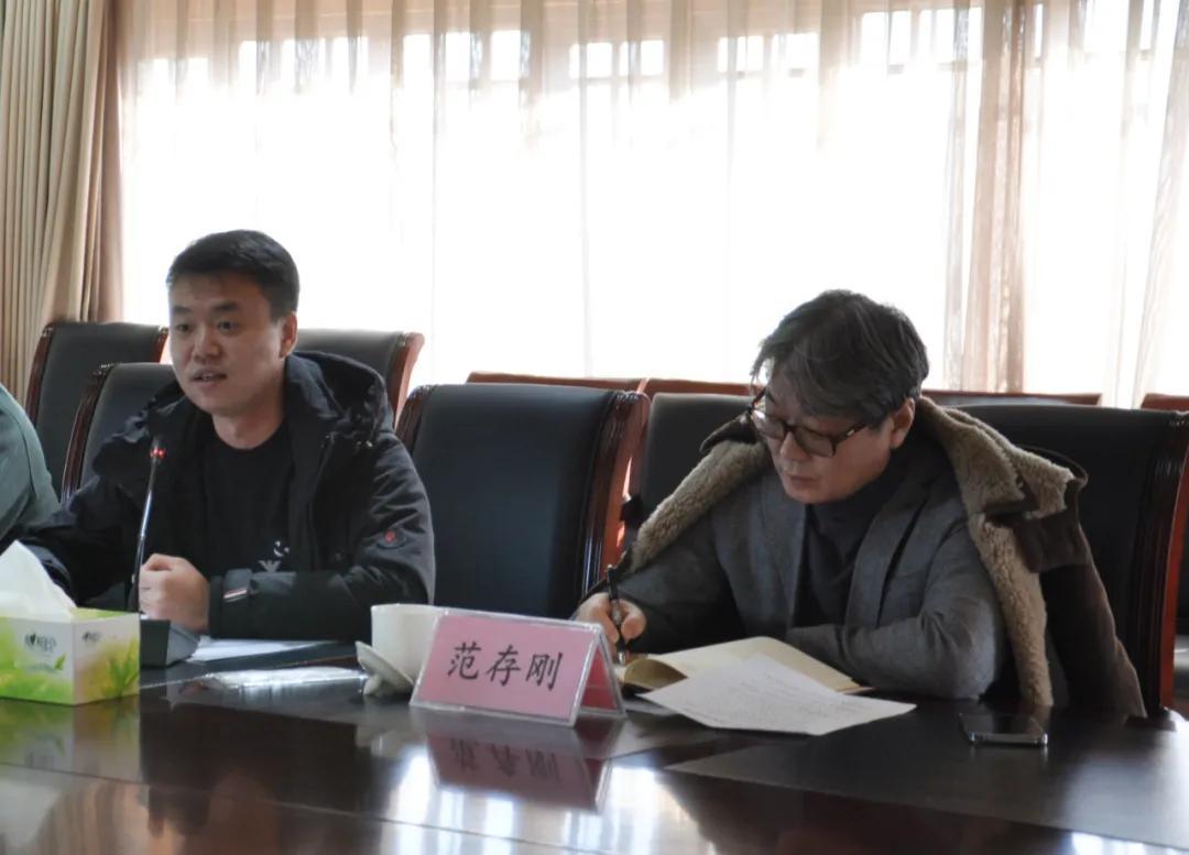 不忘初心·共同奋进北京荣宝拍卖召开2021年第一次股东大会