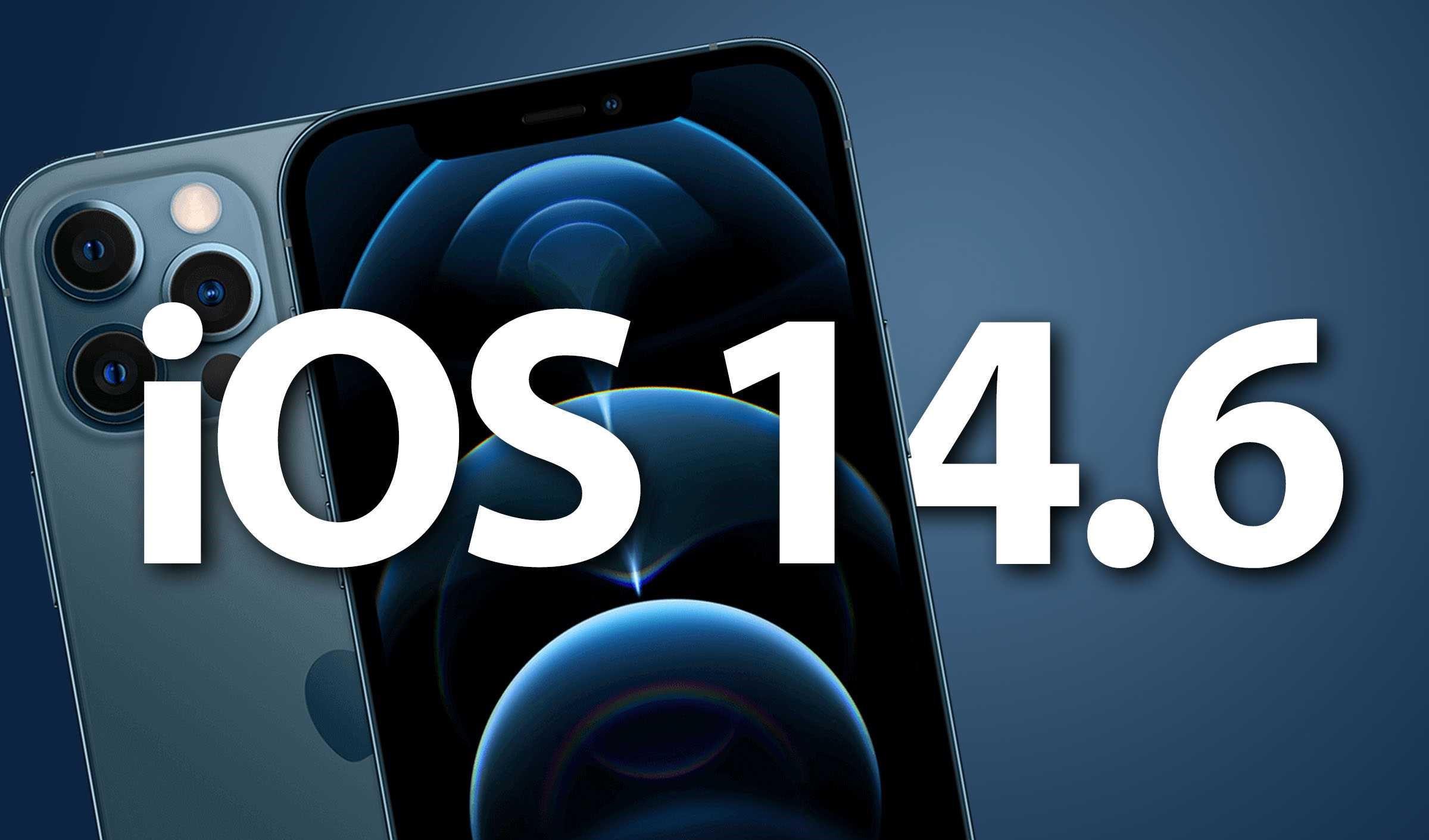 苹果用户更新升级iOS14.6耗电问题,对比iOS14.5电池续航结果