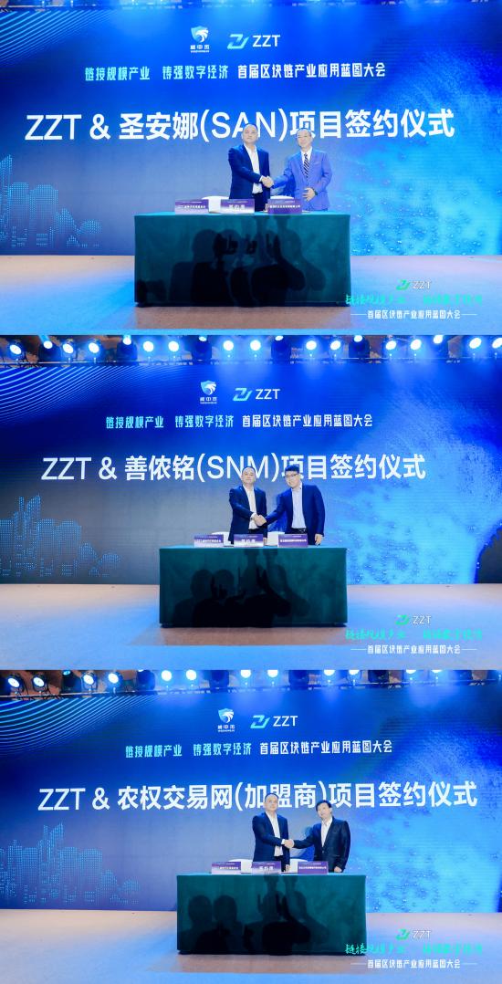 金种子ZZT积分,2021年以崭新品牌形象全新出发