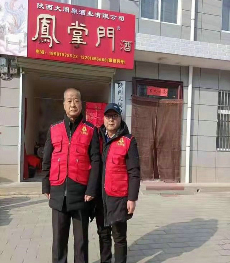 """酒乡柳林古镇的陕西""""凤掌门"""""""