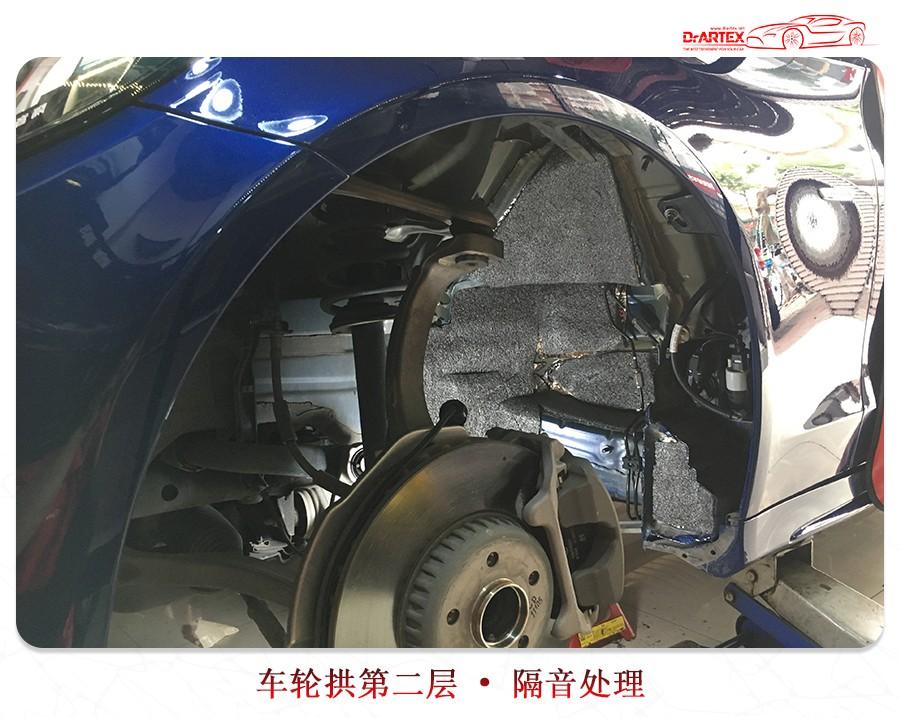 噪音大不知如何解决?奔驰C200车主:这样改,尽享行车舒适