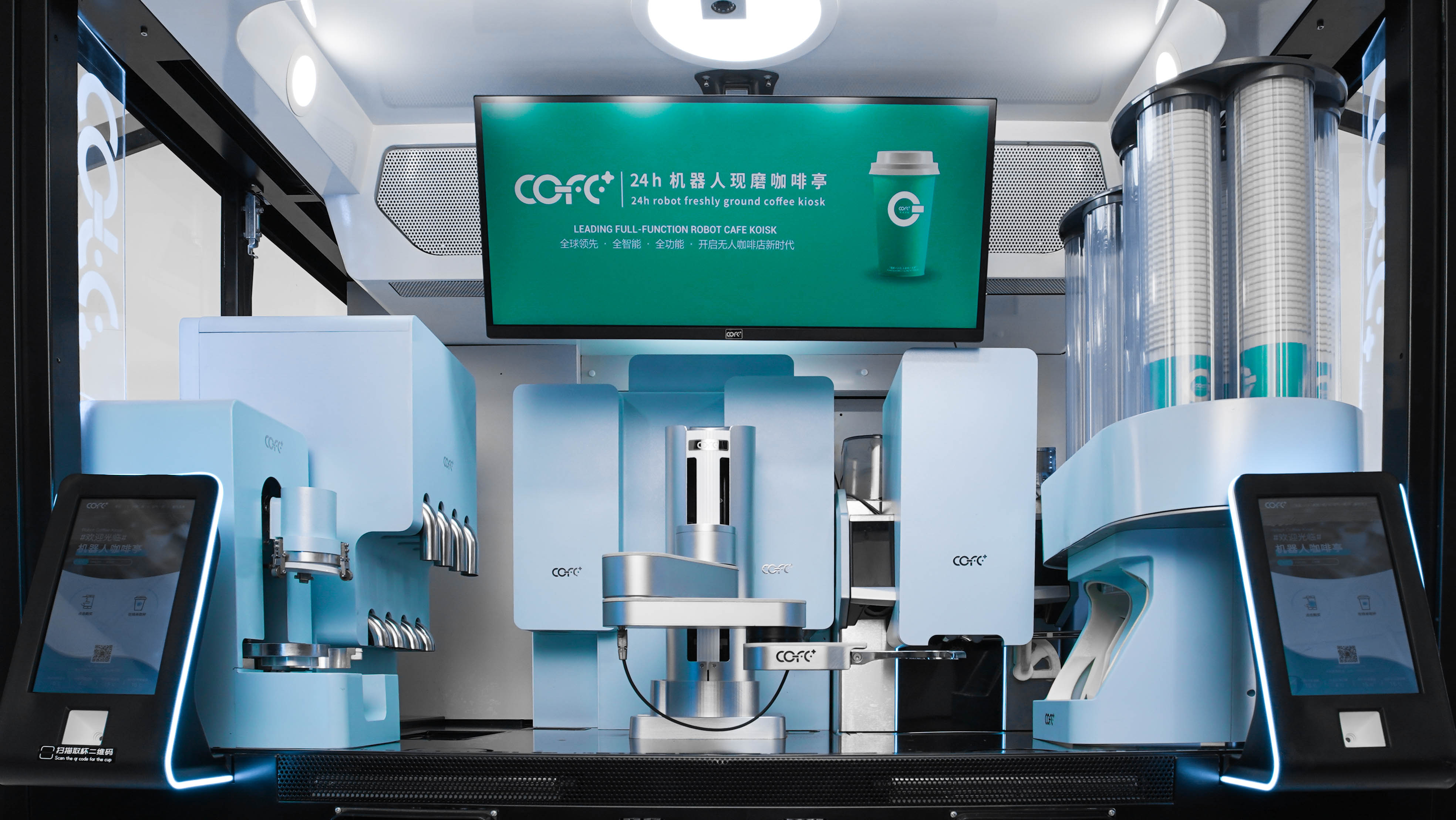 Big Data Technology Dissemination Summit closes with Robot Coffee to help transform the industry