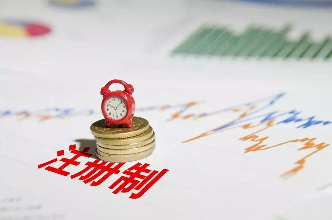 重磅消息股市T+0、印花税、全面注册制,下周A股要爆发了吗?