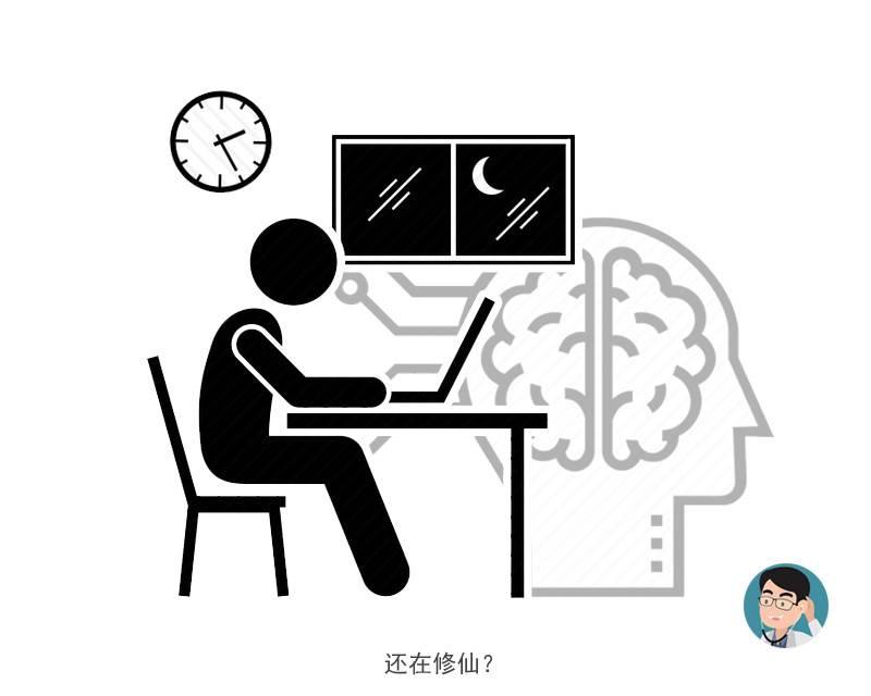 """中国每分钟就有7.5人患癌!要想长寿,晚上坚持""""2多4少"""""""