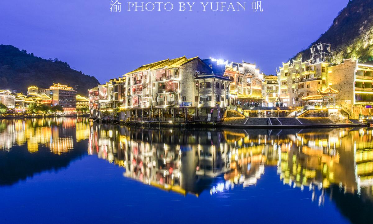 高原上的最美古城——镇远,曾是贵州中心城市,历史比贵阳还悠久