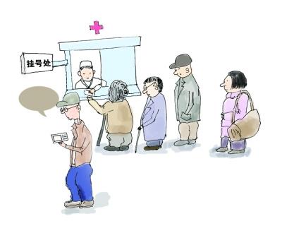 普通号vs专家号vs特需号,搞不懂的医院挂号那些事儿